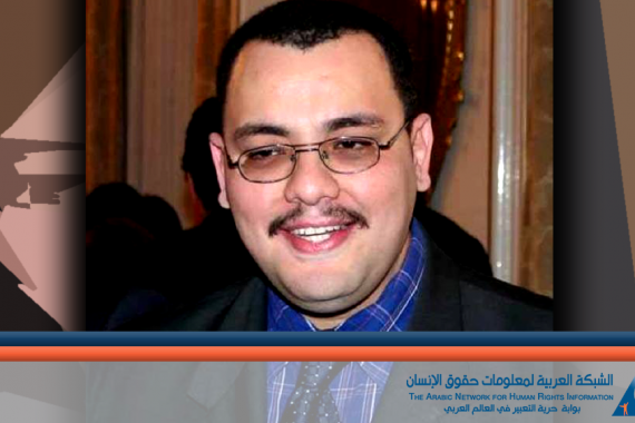 Algeria, giornalista morto in carcere dopo sciopero della fame. Era stato arrestato per una poesia su Facebook